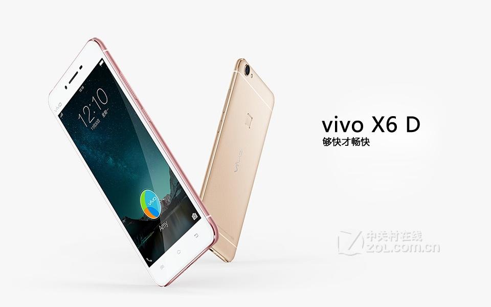 vivo X6(双4G)评测图解图片1