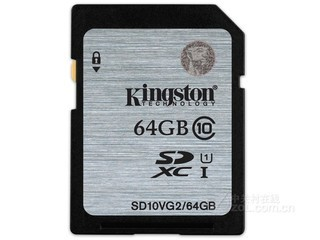 金士顿SDXC卡 Class10 UHS-I (64GB)