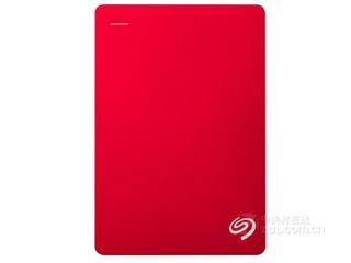 希捷Backup Plus Portable 4TB(STDR4000303)
