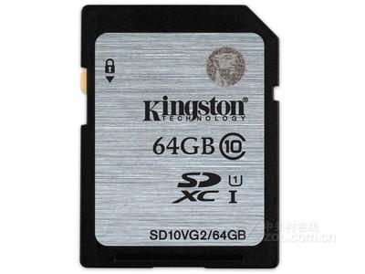 金士顿 SDXC卡 Class10 UHS-I (64GB)