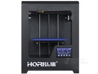 弘瑞H1+ 3D打印机山东济南促销6400元