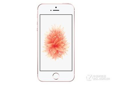 苹果 iPhone SE(国际版)现货下单立减200】【分期付款】【以旧换新】