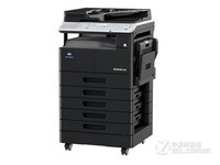 A3多功能复印机美能达 306山西促销