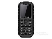 VANO V3688