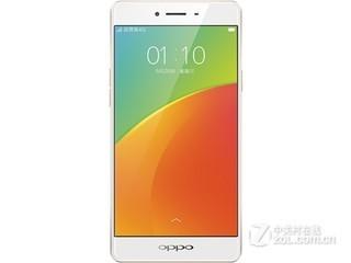 OPPO A53(移动4G)