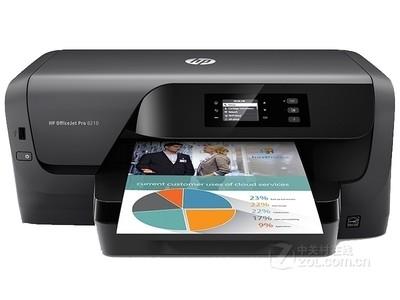 """HP Officejet Pro 8210  """"北京联创办公""""(渠道批发)惠普喷墨打印机 行货保障 送货上门  免运费 含税带票 售后无忧 轻松打印。"""