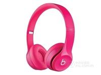 Beats Solo2 独奏者二代安徽有售