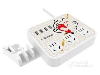 航嘉智慧云祥云版4孔USB