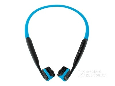 AFTERSHOKZ AS600 TREKZ