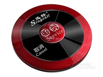 迅铃 网吧/餐饮服务无线呼叫器APE320