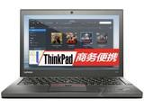 ThinkPad X260(20F6A084CD)
