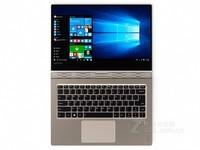联想YOGA 5 Pro电脑(i5-7200U/8G/512G固态) 京东9599元