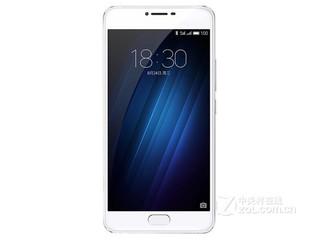 魅族魅蓝U20(2GB RAM/全网通)