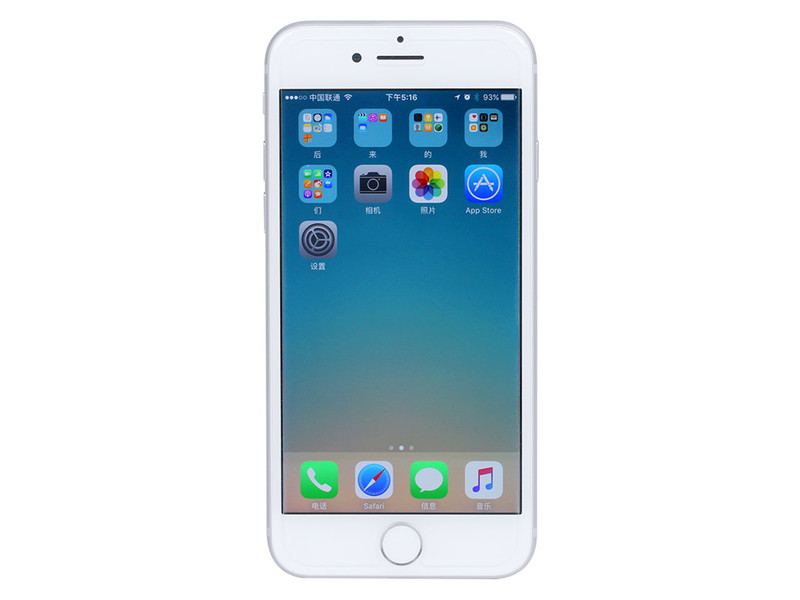 苹果iPhone 7(全网通)整体外观图