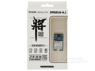 影驰铠甲战将M.2 SATA(128GB)