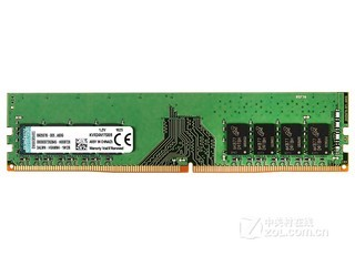 金士顿低电压版 8GB DDR4 2400(KVR24N17D8/8-SP)