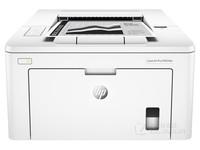 HP M203dw黑白激光打印机云南2672元