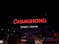 长虹(changhong)55Q3T液晶电视(55英寸 4K) 天猫5297元