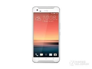HTC One X10(全网通)