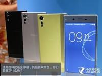 索尼(sony)索尼Xperia XZs智能机(冰蓝色 64GB 港版) 京东2788元
