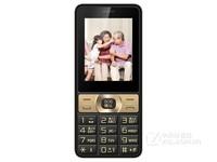 康佳(KONKA) S5 移动全网通4G智能手机 岩晶灰 京东1199元(赠品)