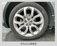 华为nova青春版(WAS-AL00/全网通)样张秀1