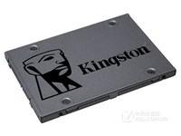 顺丰 新品 Kingston/金士顿 A400/240G SSD笔记本台式机固态硬盘