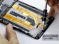 努比亚Z17 mini(6GB RAM/全网通)专业拆机5