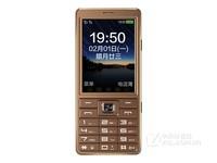 康佳(konka)D818智能手机(金色 双卡双待 直板按键 老人机) 京东299元