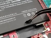 锤子科技坚果Pro(64GB ROM/全网通)专业拆机3