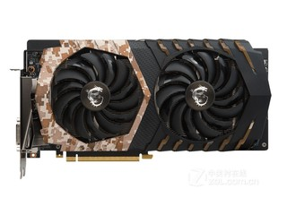 微星GeForce GTX 1060 CAMO SQUAD 6G