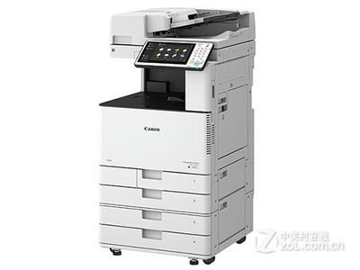 佳能iR-ADV C3520