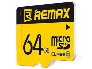 睿量Micro SD内存卡C10(64GB)