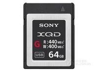 索尼XQD-G(64GB)云南1299元