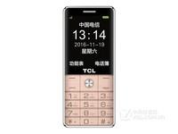 TCL CF189(电信2G)