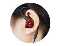 铁三角ATH-LS200iS耳麦 (最大功率3mW 线控 动铁耳机) 天猫官方旗舰店1780元