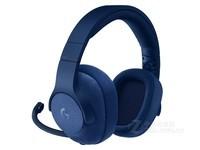 罗技H151耳机 (头戴式 音乐 麦克风) 京东99元(赠品)