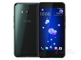 HTC U11(4GB RAM/全网通)