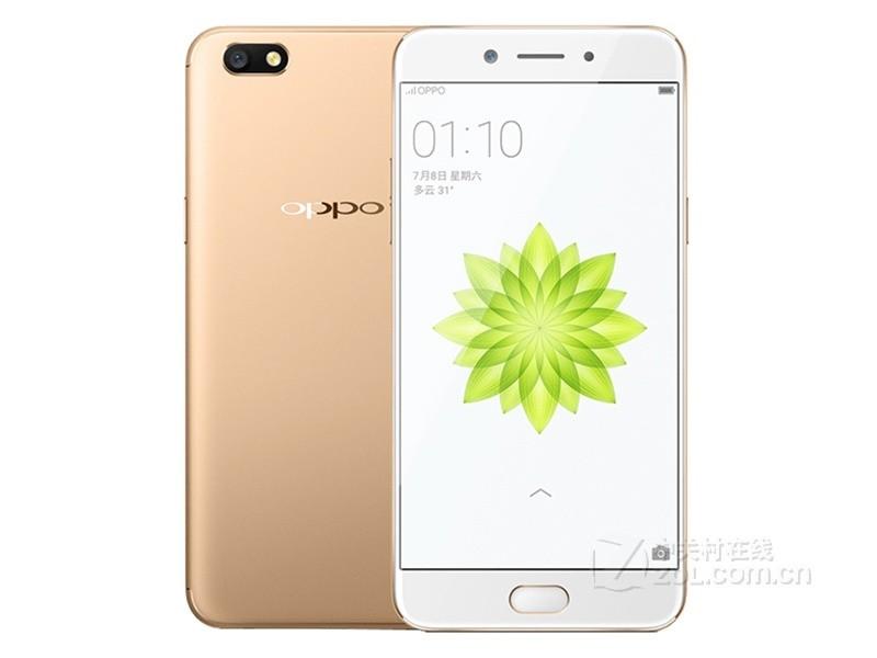 OPPO A77(4GB RAM/全网通)