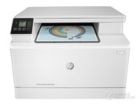 企业办公新选择HP M180n一体机武汉2650
