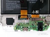荣耀畅玩7X(4GB RAM/全网通)专业拆机5