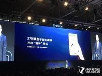 荣耀畅玩7X(4GB RAM/全网通)发布会回顾6