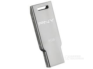 PNY 泰坦盘2.0(8GB)