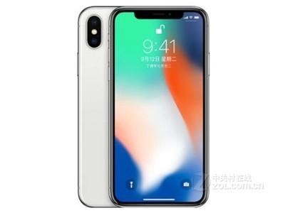 苹果 iPhone X(全网通)现货下单立减200】【分期付款】【以旧换新】