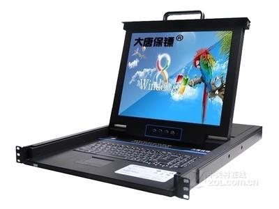 大唐保镖 HL-9708G5 KVM切换器