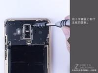 华为Mate 10(6GB RAM/全网通)专业拆机0