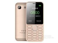 守护宝S156智能手机(暮光黑  双卡双待 老人机 3.5英寸) 京东349元(满送)