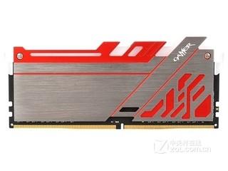 影驰GAMER 极光RGB 8GB DDR4 2400