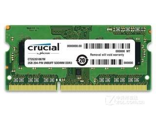 英睿达2GB DDR3 1066(CT2G3S1067M)