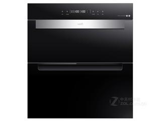 华帝ZTD110-i13023